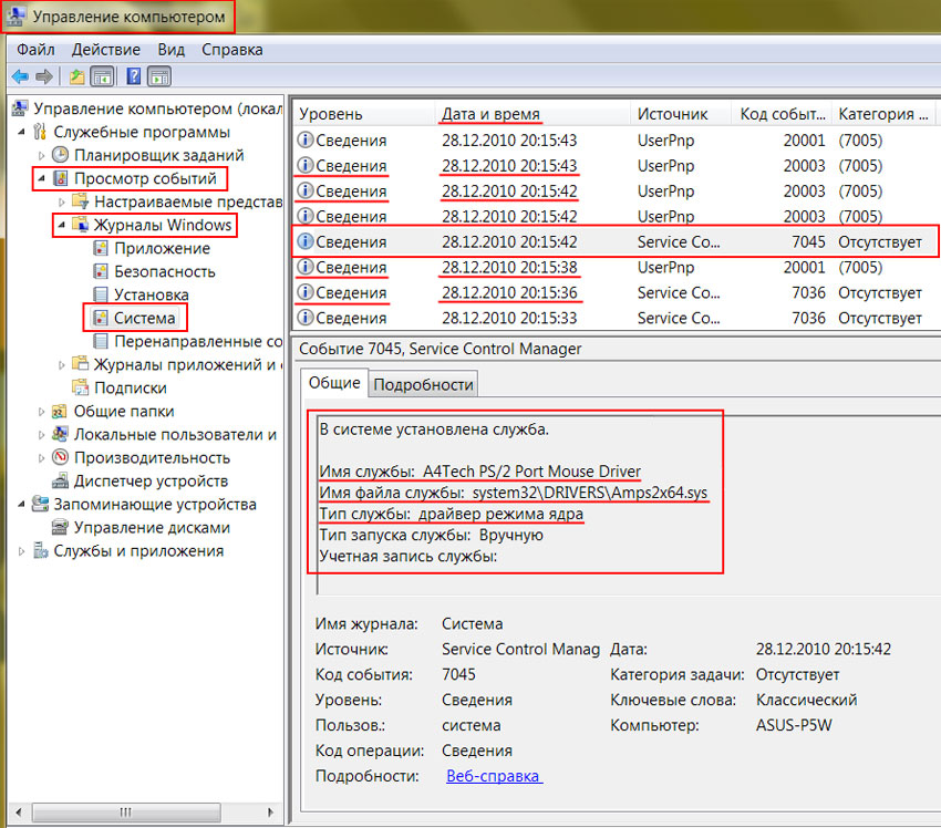 Driver Signature Enforcement Overrider Windows 8 Download